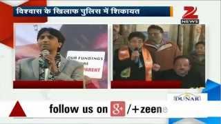 BJP files complaint against AAP leader Kumar Vishwas for his sexist remarks on Kiran Bedi - ZEENEWS