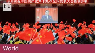 China anti-corruption purge hits Central Committee - FINANCIALTIMESVIDEOS