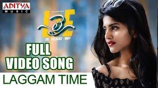 Laggam Time Full Video Song | Lie Video Songs | Nithiin , Megha Akash | Mani Sharma - ADITYAMUSIC