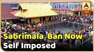 TOP 25: No woman devotee at Sabarimala temple for second day - ABPNEWSTV