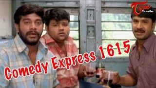 Comedy Express 1615 | B 2 B | Latest Telugu Comedy Scenes | TeluguOne - TELUGUONE