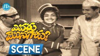 Evaru Monagadu Movie Scenes - Chalam Comedy || Kantha Rao || Rajasri - IDREAMMOVIES