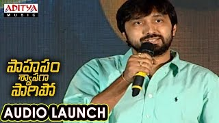 Director Bobby Speech At Saahasam Swaasaga Saagipo Audio Launch | AR Rahman | Naga Chaitanya - ADITYAMUSIC