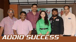 Mixture Potlam Audio Success Meet   Shweta Basu Prasad, Geethanjali  TFPC - TFPC