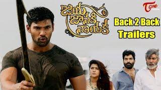 Jaya Janaki Nayaka Movie | Back 2 Back Trailers | Bellamkonda Srinivas, Rakul Preet, Jagapati Babu - TELUGUONE