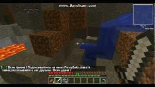 Minecraft �� ������-[��������� �� ������� ����� 6]