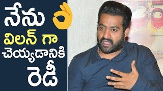 I Am Ready To Do Villain Characters Also | Jr NTR Perfect Answer To Media Question | TFPC - TFPC