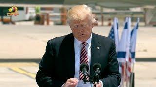 President Trump Remarks At Arrival Ceremony | Israeli Prime Minister Benjamin Netanyahu | Mango News - MANGONEWS