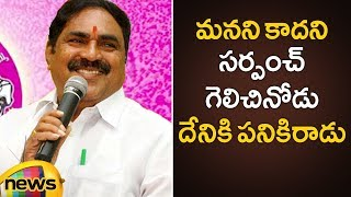 Errabelli Dayakar Rao Sensational Comments on CM KCR  | Errabelli Dayakar Latest News | Mango News - MANGONEWS