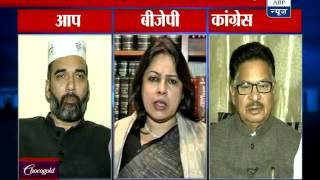 ABP LIVE Debate on Lokpal being passed in Parliament - ABPNEWSTV