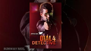 Dial 4 Detective | Pilot (Telugu Horror Comedy Short Film 2014) - YOUTUBE