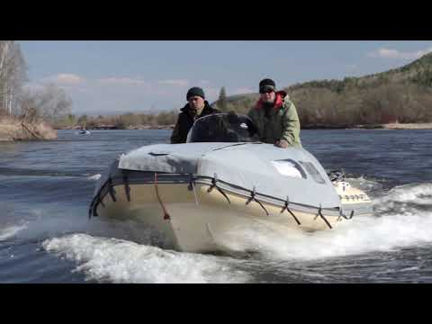 лодка альбатрос 2055