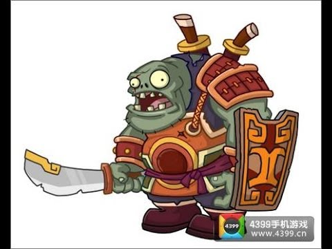Kungfu Map Day 30 - Kungfu Zomboss - Wang stiff knife - Plants vs Zombies 2 Chinese