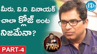 Director Dasaradh Exclusive Interview Part #4 || Frankly With TNR || Talking Movies With iDream - IDREAMMOVIES