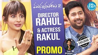 Director Rahul Ravindran & Actress Rakul Preet Singh Interview - Promo || Talking Movies With iDream - IDREAMMOVIES