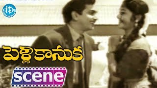 Pelli Kanuka Movie Scenes - ANR Goes To Meets Krishna Kumari || Saroja Devi || Gummadi - IDREAMMOVIES
