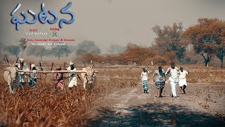 Ghatana Telugu Short film Trailer - YOUTUBE