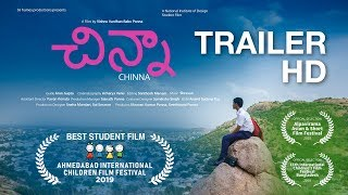 Chinna | New Telugu Short Film Trailer 2019 | By Vishnu Vardhan Babu Ponna | NID - YOUTUBE