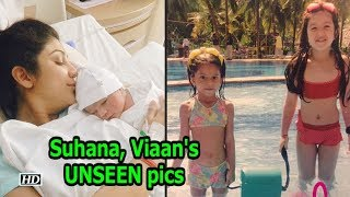 SRK's daughter Suhana, Shilpa's son Viaan's UNSEEN pics - IANSLIVE