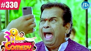 COMEDY THEENMAAR - Telugu Best Comedy Scenes - Episode 330 || Telugu Comedy Clips - IDREAMMOVIES