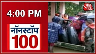 Kerala Floods Displace More Than 3 Lakh People, Rescue Operations Underway | News 100 Nonstop - AAJTAKTV