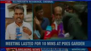 Rajinikanth speaks to media after meeting Kamal Haasan - NEWSXLIVE