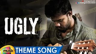 Ugly Movie Theme Video Song | Theega Laagithe Song | Rohit Kumar | Priyanka | Sonakshi | Mango Music - MANGOMUSIC