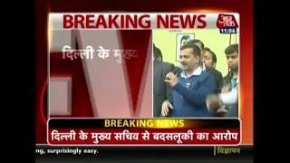 Breaking News | AAP विधायकों ने की बदसलूकी'; दिल्ली के Chief Secretary Anshu Prakash का आरोप - AAJTAKTV