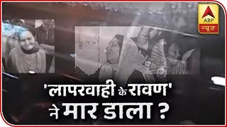 Sansani: What happened on Dussehra Night in Amritsar; gateman gives EXCLUSIVE details - ABPNEWSTV