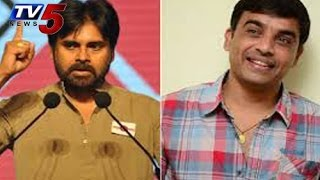 "Pawan's ISM Book ""Not to Be Practical"" - Dil Raju - TV5NEWSCHANNEL"