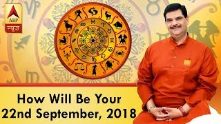 GuruJi With Pawan Sinha: Know how will be your 22nd September, 2018 based on your zodiac sign - ABPNEWSTV