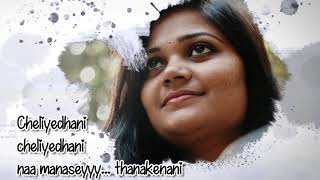 MalliRaava -Telugu New Short Film Song Lyrical Video 2019 || By TonyManoj - YOUTUBE