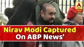 Top 50: Nirav Modi captured on ABP News' camera - ABPNEWSTV