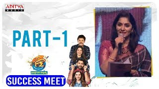 F2 Success Meet Live Part - 1 || Venkatesh, Varun Tej, Anil Ravipudi || DSP || Dilraju - ADITYAMUSIC
