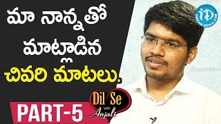 Civil's Topper (695 Rank) Korravath Shashikanth Interview Part #5 || Dil Se With Anjali - IDREAMMOVIES