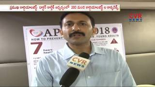 APCSI 2018 | Face to Face with Dr Karthik on Cardiology conference in Vijayawada | CVR News - CVRNEWSOFFICIAL