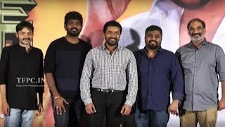 Gang Movie Success Meet | Suriya | Keerthy Suresh | Vignesh Shivan | TFPC - TFPC