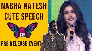 Nabha Natesh Cute Speech Disco Raja Pre Release Event | TFPC - TFPC