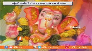 Special Story On Importance Of Vinayaka Chaturthi Festival | iNews - INEWS