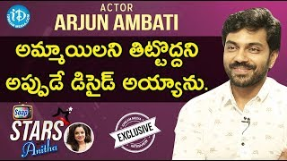 Agni Sakshi Serial Fame Arjun Ambati Exclusive Interview || Soap Stars With Anitha - IDREAMMOVIES