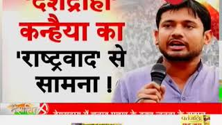 Deshhit: Kanhaiya Kumar faces protest during his roadshow in Bihar - ZEENEWS