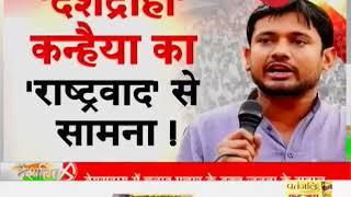 Deshhit: Kanhaiya Kumar faces protest during his roadshow in Bihar - ZEENEWS