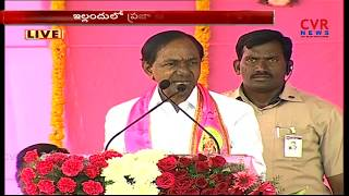 KCR Speech | TRS Public Meeting In Yellandu | Telangana Election | CVR News - CVRNEWSOFFICIAL