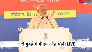 Prime Minister Modi inaugurates International Airport in Navi Mumbai - ZEENEWS