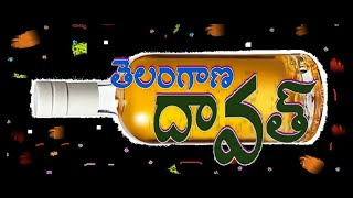 Telangana Dhavath Telugu Short Film //By Suresh Spm - YOUTUBE
