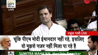 PM Modi cannot look into my eyes, he is nervous: Congress President Rahul Gandhi - ZEENEWS