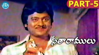 Seetha Ramulu Full Movie Part 5    Krishnam Raju, Jaya Prada    Dasari Narayana Rao    Satyam - IDREAMMOVIES