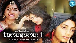 Tamasoma - Latest Telugu Shortfilm 2018     Directed By Chandu Samudrala    CutMirchi Media    - YOUTUBE