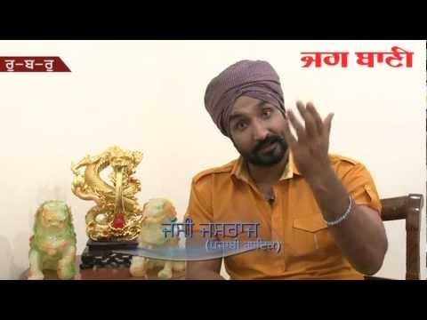 Exclusive Jassi Jasraj interview on jagbani Part 1