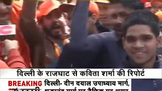 VHP Dharamsabha will continue till 4PM in Ramlila Maidan: Important aspects will be discussed - ZEENEWS